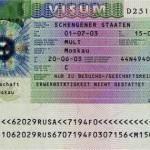 Шенгенская виза?