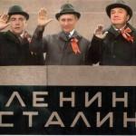 Путешествие в будущее или Ширли-мырли по Украински