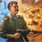 Хочу чтобы Сталин